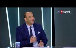 وليد صلاح الدين: لديهم فرصة ذهبية للفوز بلقب كأس مصر