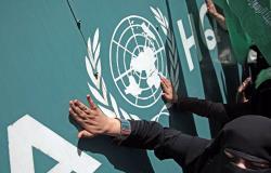 """بدعم سعودي... وكالة """"أونرا"""" تفتتح أكبر مستودع إمدادات لها في غزة"""