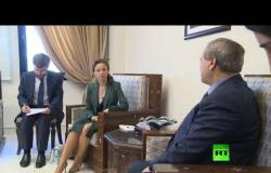 مفوضة حقوق الأطفال في روسيا تلتقي القيادة السورية في دمشق