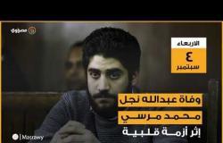قصف لبنان وإلغاء الدولار الجمركي وحفر آبار بترول جديدة.. أبرز أحداث الأسبوع