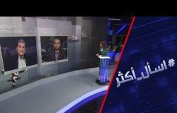 إيران.. ماذا خلف محادثات نتنياهو بلندن؟