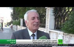 مسؤولون سوريون: أردوغان يبتز الغرب