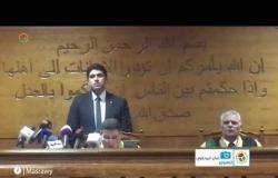 """قاضي محاكمة """"اقتحام الحدود"""" عن محمد مرسي: عقابه عند ربه"""
