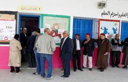 مرشحة للانتخابات الرئاسية التونسية تتحدث عن تعديل الدستور في حال فوزها