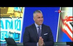 ستاد مصر| الاستوديو التحليلي لمباراة الزمالك وبيراميدز في نهائي كأس مصر - 8 سبتمبر 2019|الحلقة كاملة