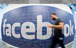 فيسبوك تحاولاستباق تغيرات خصوصية آيفون القادمة