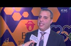 الحكيم في بيتك | تقرير عن أولمبياد شباب أطباء القلب