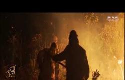 الحكيم في بيتك | رئة العالم تحترق.. مخاطر حرائق الأمازون وتأثيرها على نسبة الأكسجين على كوكب الأرض