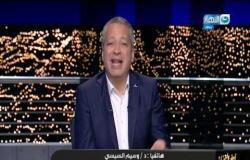 مكالمة وسيم السيسي عالم المصريات عن راس السنة القبطية