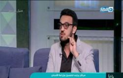 إسأل مع دعاء : د.محمود حشمت زماله تجميل الأسنان من جامعه هانشيستر