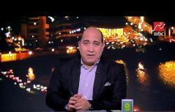 مدير استاد الإسكندرية : الملعب جاهز لاستضافة مباريات الاتحاد وسموحة وبجمهور