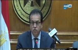 آخر النهار  توقيع بروتوكول تعاون بين وزارة التعليم العالي وبنكي مصر والأهلي - تقرير