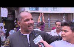 الحكيم في بيتك | استعدادات المصريين لبداية العام الدراسي الجديد