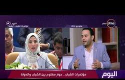 اليوم - محمود بدر: دور البرلمان في حل أزمة الشائعات وحروب الجيل الرابع