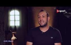 أحمد مجدي: مشاركتي في كأس العالم 2005 هو السبب الرئيسي في احترافي