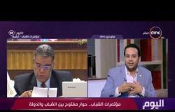 اليوم - محمود بدر يتحدث عن دور الأزهر في تجديد الخطاب الديني