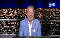 آخر النهار  المعلق الرياضي أيمن الكاشف وتعليقه على اختيار إيهاب جلال مديرًا فنيًا للمنتخب