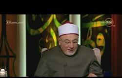 لعلهم يفقهون - الشيخ خالد الجندى: من الأنس شياطين مثل الجن
