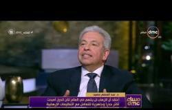 مساء dmc -د.عبد المنعم: تفتيت الشرق الأوسط لا علاقة له بالأرهاب بل أخطاء حكام..والسودان مثال علي ذلك