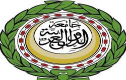 الجامعة العربية تدين استهداف معملين لأرامكو السعودية