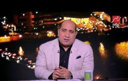 #اللعيب| سفير مصر في غينيا الاستوائية: الطقس جيد قبل مباراة الأهلي والاستاد سيمتلئ بـ٥٠٪ من سعته
