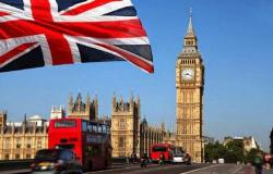 بريطانيا تدين هجوم استهدف معملين لأرامكو السعودية