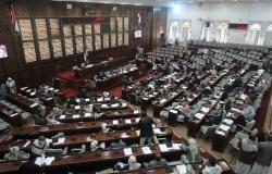 """""""أنصار الله"""" تحجز على أموال 35 من أعضاء مجلس النواب لتخابرهم مع السعودية"""