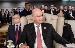 برهم صالح: أرض العراق لن تكون منطلقا لأي حرب أو اعتداء