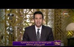 مساء dmc - الذكري السابعة علي رحيل عمدة الدراما المصرية المخرج إسماعيل عبدالحافظ
