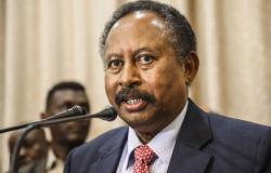 """""""وديعة من أجل الوطن"""" السودان يدعو مواطنيه لدعم الاقتصاد"""