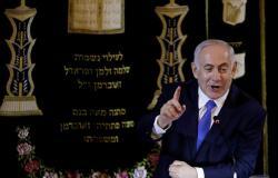 في عهد أوباما… مسؤول أمريكي: نتنياهو وافق على الانسحاب من الضفة الغربية