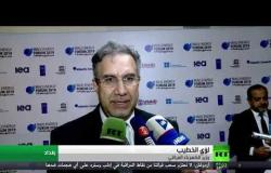 الدورة الخامسة لمنتدى العراق للطاقة