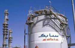 """""""سابك"""": نقص إمدادات بعض مواد اللقيم لشركات تابعة بالسعودية"""