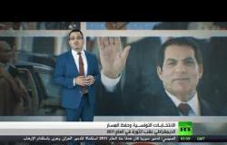 الانتخابات التونسية والمسار الديمقراطي