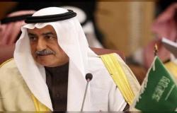 بالفيديو..وزير خارجية السعودية يؤكد مركزية القضية الفلسطينية إسلامياً