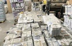 مصر : ضبط كميات كبيرة من الكتب المقلدة لناشر أردني
