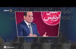عن الشائعات والإرهاب.. أبرز رسائل السيسي للمصريين في مؤتمر الشباب