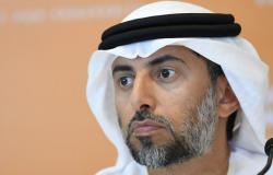 الإمارات تعلن امتلاكها طاقة إنتاجية فائضة للنفط لمواجهة اضطراب محتمل للإمدادات