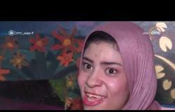 مساء dmc - يسرا أشرف فتاة أتخذت من مرضها تحديا لتصبح رسامة متميزة