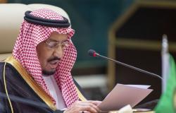 أمر ملكي سعودي بتنفيذ حكم إعدام سوري ومصريين