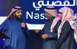 بالفيديو... تركي آل الشيخ يكشف تفاصيل إنشاء أول معهد موسيقي في السعودية