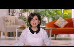 8 الصبح - حلقة السبت  مع (داليا أشرف و هبة ماهر) 14/9/2019 - الحلقة الكاملة