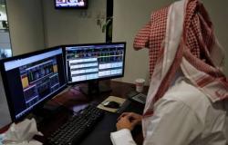 """أسهم """"البتروكيماويات"""" السعودية تتراجع مخالفة صعود """"النفط"""""""