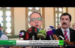 ترميم قصر محمد علي التاريخي في مصر