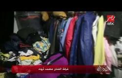 دباديب وفيديو جيم.. شاهد رد فعل عمرو أديب أثناء مشاهدة غرفة الفنان محمد ثروت