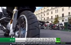 """مغامرة عربية مع """"ذئاب الليل"""" على الدراجات النارية في روسيا"""
