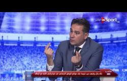 خالد جلال: النقص الشديد في خط الوسط وراء تعادل الزمالك أمام حرس الحدود
