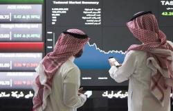 """توقعات للتدفقات النقدية للسوق السعودي بعد المرحلة الرابعة للانضمام لـ""""فوتسي"""""""