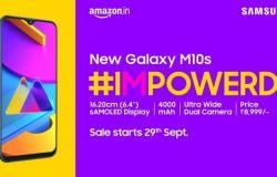 سامسونج تعلن عن هاتفي Galaxy M10s و Galaxy M30s