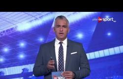 طعن مصري على قرار إيقاف الأثقال
